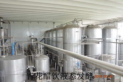 液态发酵车间